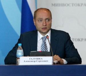 Министр развития ДВ Александр Галушка.