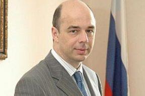 Антон Силуанов.