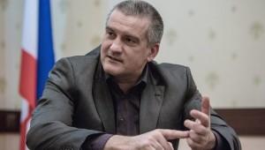 Сергей Аксенов.