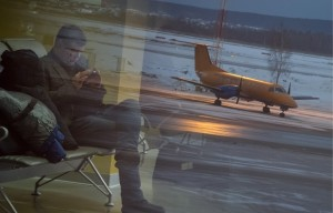 Пассажирская авиация.