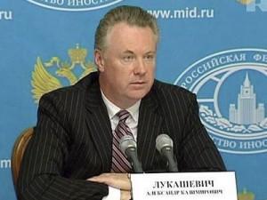 Официальный представитель МИД РФ А.К. Лукашевич.