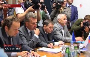 В Москве обсуждают поставки газа на Украину