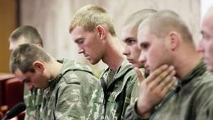 СНБО - задержанные российские десантники доставлены в киевский СИЗО