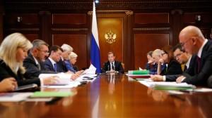 Совещание о прогнозе социально-экономического развития Российской Федерации на 2015-2017 годы