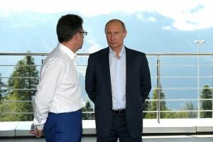 Владимир Путин и Абдельфаттах Сиси посетили Красную поляну