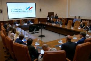 ОАО «НКДО «Агентство кредитных гарантий» (АКГ) и ОАО «Банк Москвы»