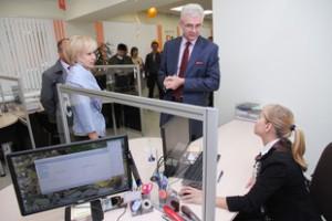 Александр Якоб открыл первое отделение муниципального многофункционального центра