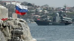 Береговая охрана Черноморского флота