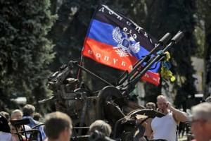 Украина, ДНР и ЛНР.