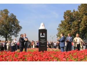 На набережной Самары установлена мемориальная композиция к 100-летию Первой Мировой войны