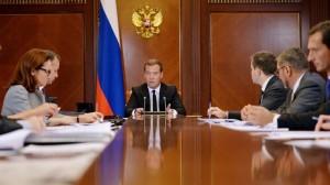 Совещание об основных положениях стратегии развития «Почты России»