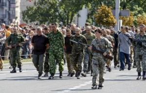 Украинские пленные