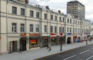 Уличные вывески в Москве