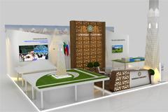 Чеченская Республика представит свои проекты в Сочи