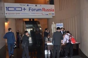 100 плюс Forum Russia