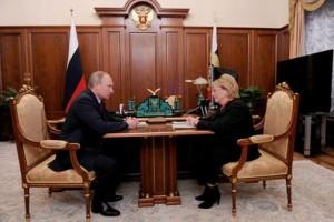 Владимир Путин и Вероника Скворцова