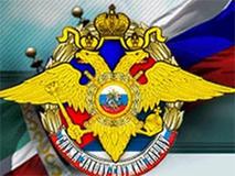МВД по Чеченской Республике