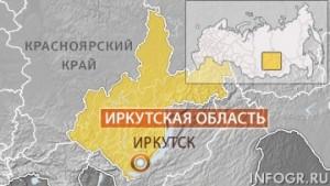 Аграрии Иркутской области получат дополнительную поддержку государства
