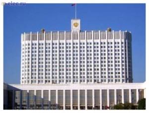 Путин и Медведев проведут совещание кабинета министров