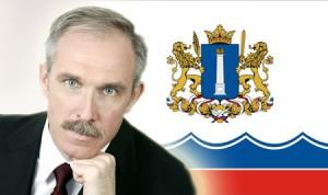 Губернатор Ульяновской области намерен привлечь 80 млрд рублей инвестиций