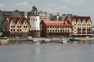 Новости Янтарного края: Калининградская интеллигенция поддержала новый план развития Кафедрального собора