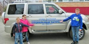 Новости Приморья: На улицах Приморских городов появится «Социальный патруль»