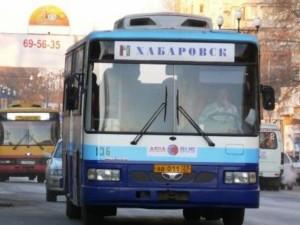Решения администрации: В Хабаровске установлена предельная плата за проезд в общественном транспорте