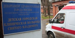 ЧП в Москве: Собянин поручил проверить персонал московских больниц