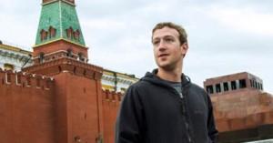 Facebook ответил Украине: Марк Цукерберг послал Петра Порошенко