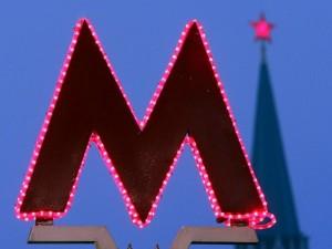 Глава города Сергей Собянин поздравил Московский метрополитен с юбилеем