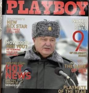 К юбилею выборов Петра Порошенко: Президент Украины появился на обложке журнала Playboy