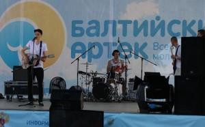 Новости Янтарного края - «Каникулы будущего» стартовали на форуме «Балтийский Артек»