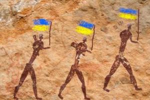 Новости из страны чудес - Европа трепещет перед Украиной: Древние укры - колыбель мировой цивилизации