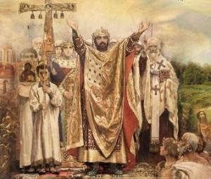 Князь Владимир. В день Крещения Руси в Кемерове освятили памятник святому равноапостольному князю Владимиру
