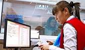 Новости миграционной работы в столице. Многофункциональный миграционный центр