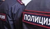 "Спецбатальон ППС ""Грозный"""
