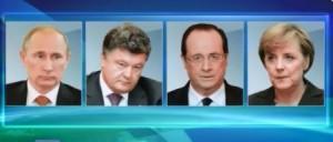 Нормандская четверка стала тройкой - У новых киевских властей аллергия на Россию и Путина