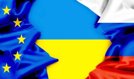 России И Ес