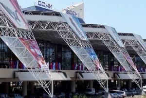 Новости курорта: Сочинский аэропорт получил оценку «5 звезд»