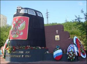 15 лет со дня гибели АПРК «Курск»
