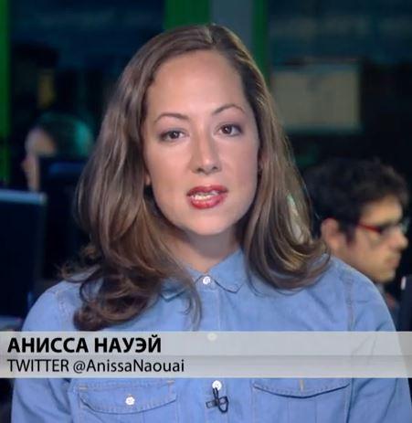 Анисса Науэй