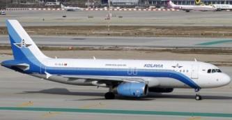 "А-320 авиакомпании ""Когалымавиа"""
