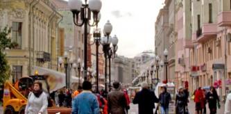 Новости Москвы: Арбат будут патрулировать казаки