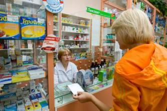 В Москве началась проверка работы аптек.