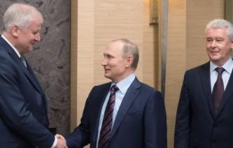 Владимир Путин присутствовал на встрече глав Москвы и Баварской земли.