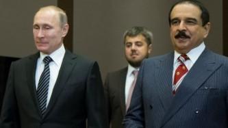 Король Бахрейна в гостях у Владимира Путина.
