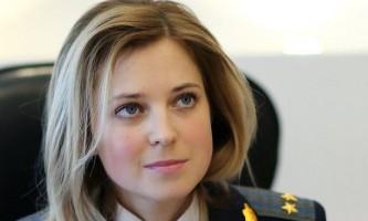 Наталья Поклонская разберётся с коррупцией в Бахчисарае.