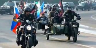 """Мотопробег """"Ночных волков"""" попал под закон о митингах."""