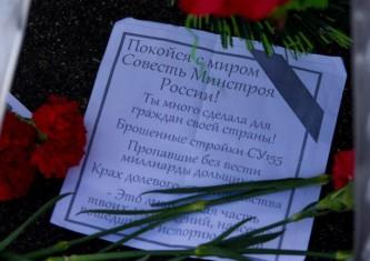 Похороны совести Минстроя