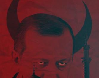 Истинное лицо османской агрессии...